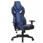 Scaun de gaming cu spatar ergonomic pe culoarea albastru-negru