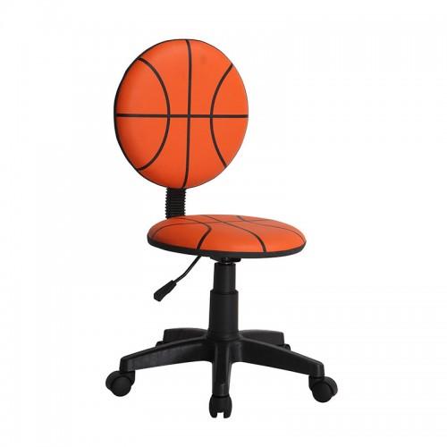 Scaun pentru birou culoarea portocalie model baschet sau fotbal