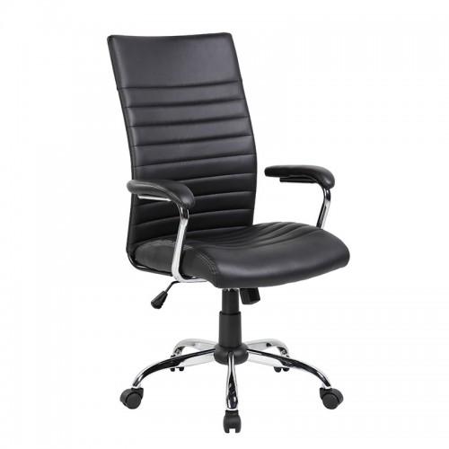 Scaun de birou cu sezut si spatar din piele neagra