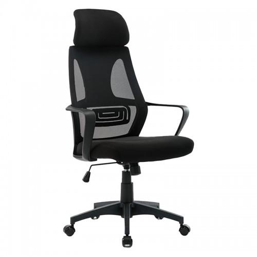 Scaun de birou cu spatar din mesh negru
