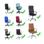 Perna suport pentru brat-maner scaun birou