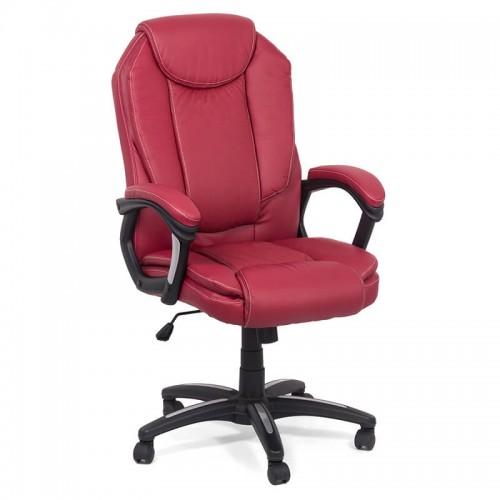 Scaun ergonomic de birou visiniu