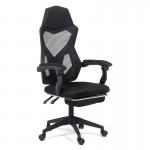 Scaun ergonomic pentru birou cu suport de picioare in 2 culori-424