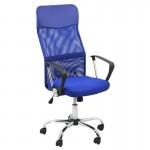 Scaune ergonomice pentru birou tapitate cu stofa