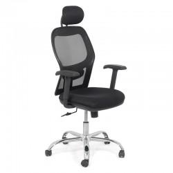Scaun de birou ergonomic integral din mesh