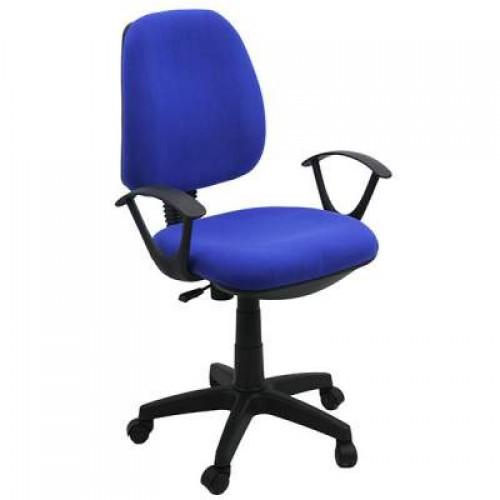Scaun de birou modern si confortabil