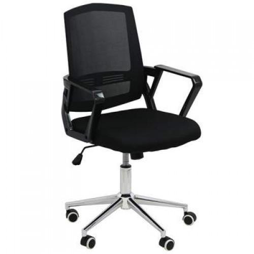 Scaun birou Office 624M