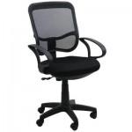 Scaun pentru birou din mesh