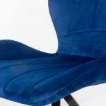 Scaun pentru bucatarie-dining din catifea cu picioare metalice
