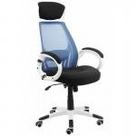 Scaun ergonomic pentru birou cu tetiera