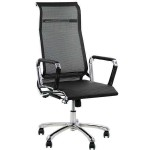 Scaun ergonomic office 940