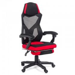 Scaun gaming rosu-negru cu suport de picioare