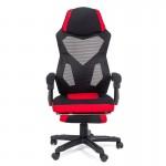Scaun de birou cu suport de picioare-negru-rosu