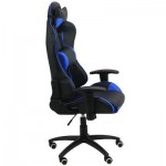 Scaun gaming Office 307