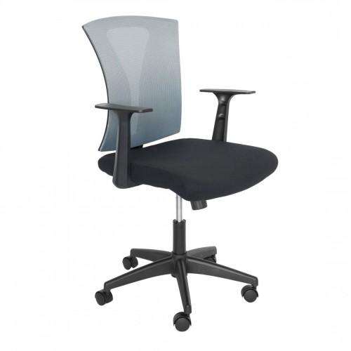Scaun birou ergonomic rotativ negru-gri