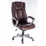 Scaun directorial ergonomic maro/negru 1293H