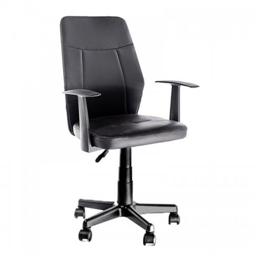Scaun rotativ pentru birou, tapitat cu piele ecologica