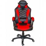 Scaun pentru birou tapitat cu piele ecologica si material textil