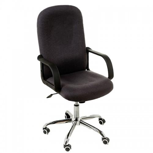 Scaun pentru birou cu tapiterie din stofa gri inchis