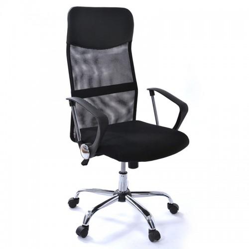 Scaun de birou cu sezutul tapitat cu stofa si spatarul din plasa-5367