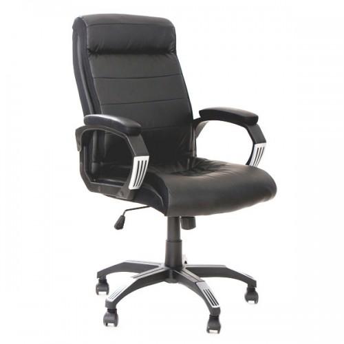 Scaun de birou cu baza stea neagra