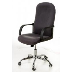 Scaun pentru birou din stofa