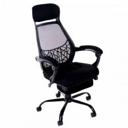 Scaun ergonomic pentru birou 1169