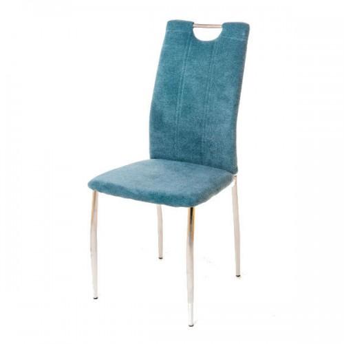 Scaun pentru bucatarie sau living cu un design modern