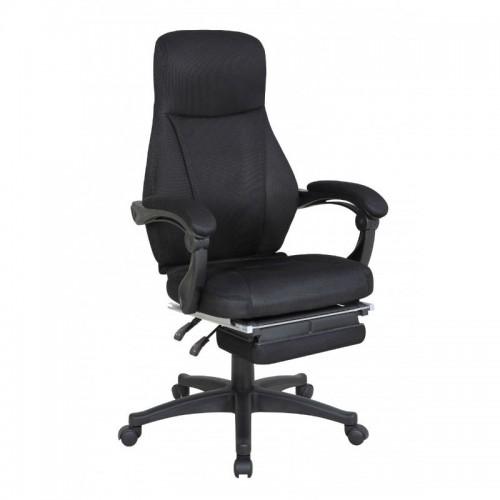 Scaun de birou si gaming cu suport picioare-negru