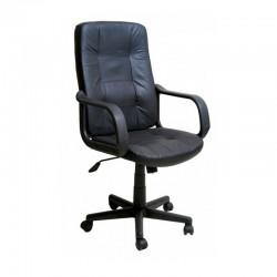 Scaun de birou ieftin tapitat cu piele ecologica-negru