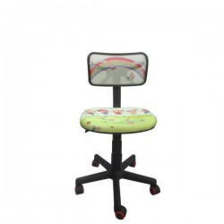 Scaun de birou pentru copii