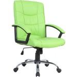 Scaun pentru birou diverse culori