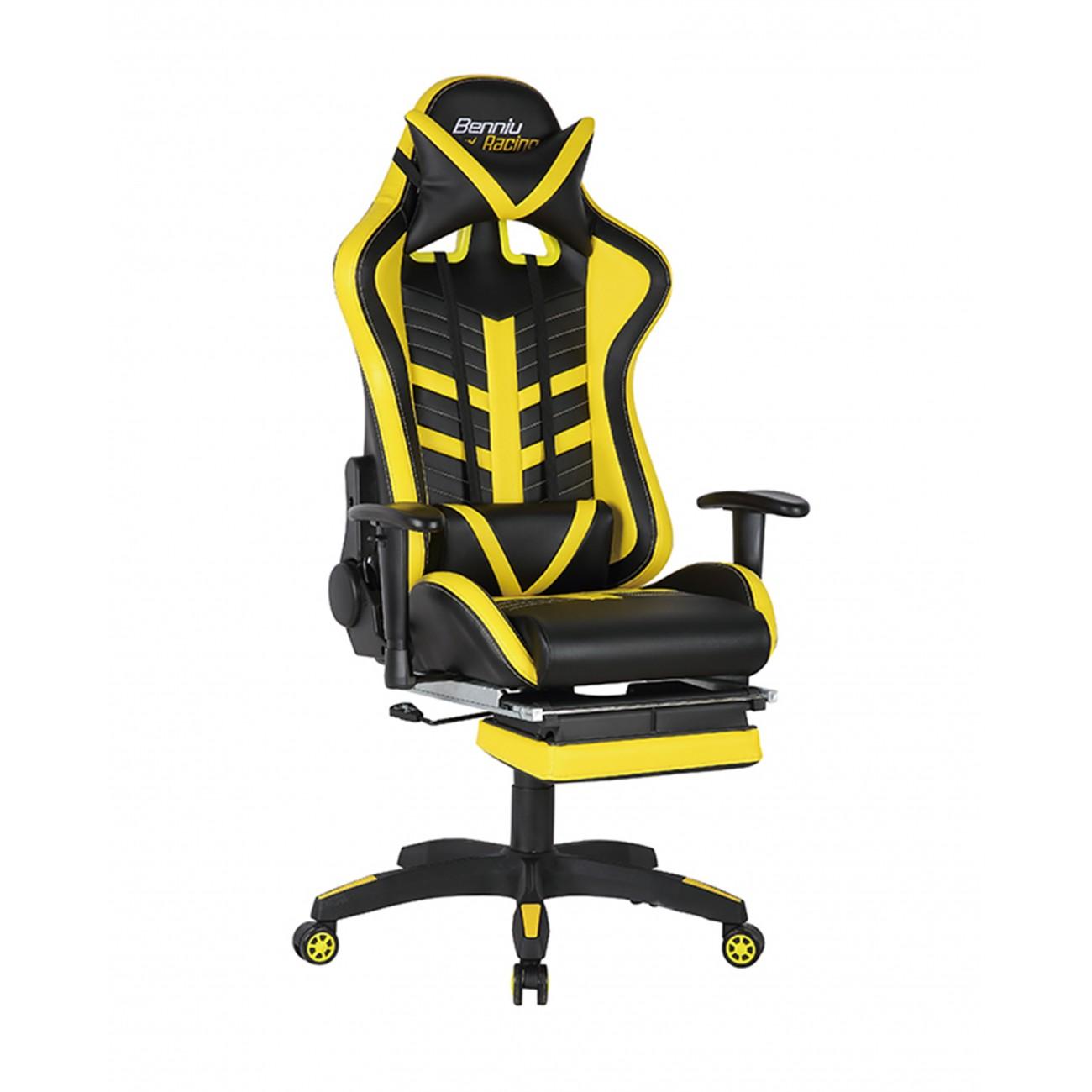 Scaun-gaming-galben-negru