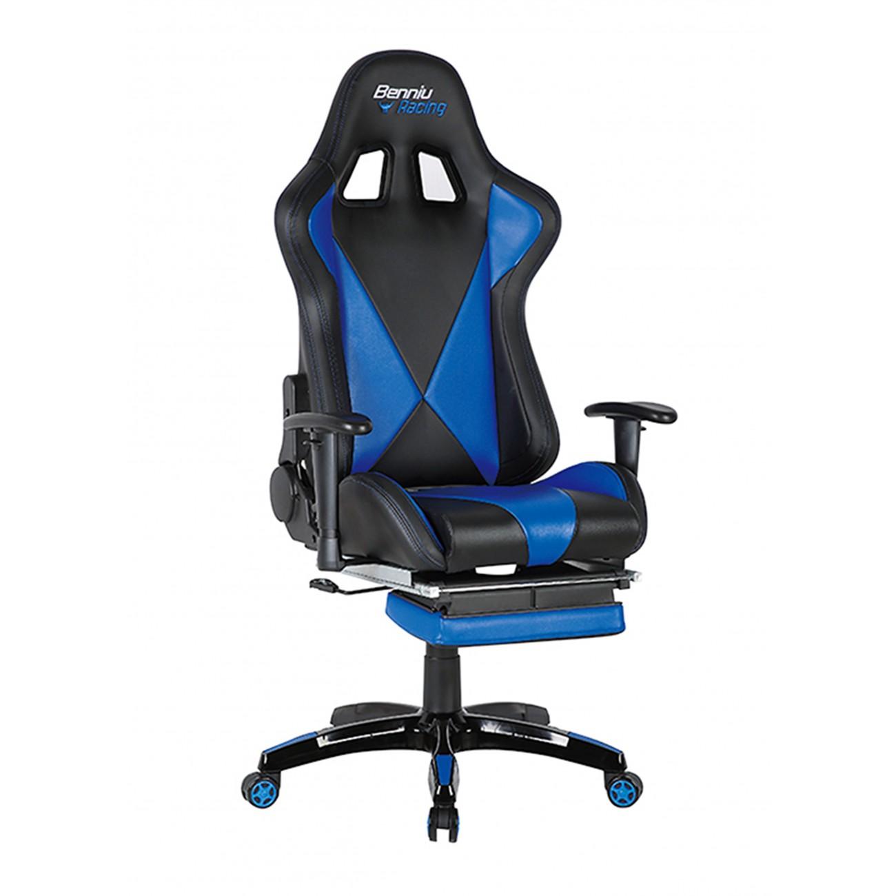 Scaun-gaming-albastru-negru